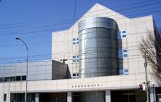 弘前市保健センター